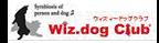Wiz.dog Club(ウィズィードッグクラブ)